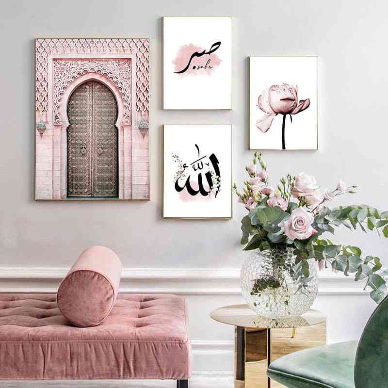 Allah Islamic Wall Art Canvas Poster - Pink Flower, Old Gate, Nordic Decorative Picture Painting