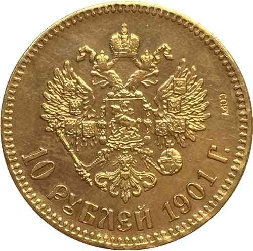 1901 Russia 10 Roubles Replica Gold Coin - 24 K Gold Plated