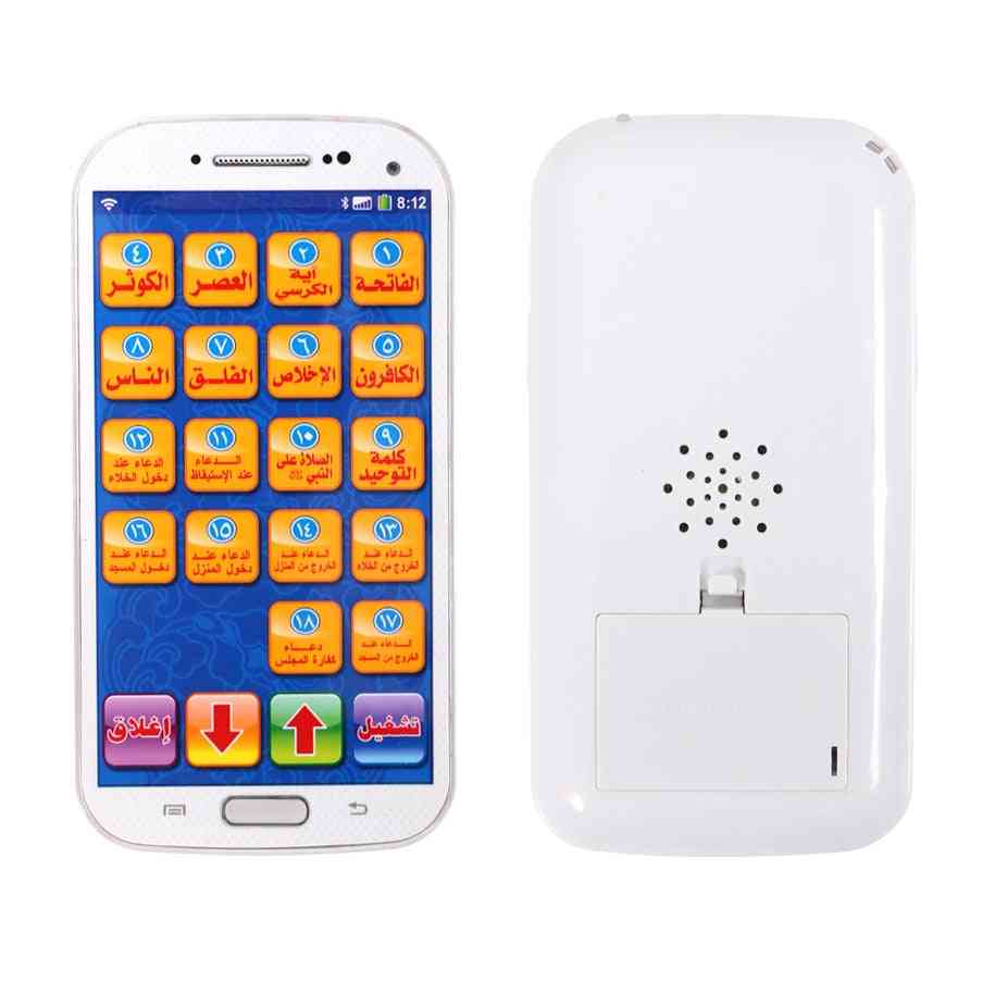 Arabic 18 Verses Holy Koran Mobile Phone Quran Learning Machine With Light- Muslim Islamic Educational Learning Toys For Kids