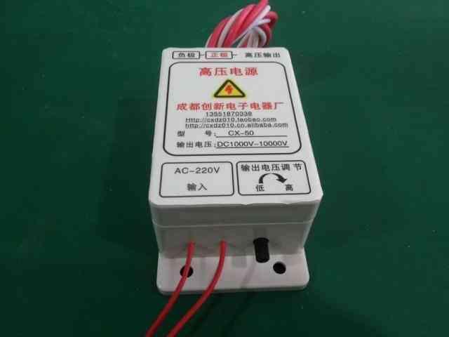 220v High-voltage Electrostatic Generator For Power Supply Air Purifier 10000v Outpu