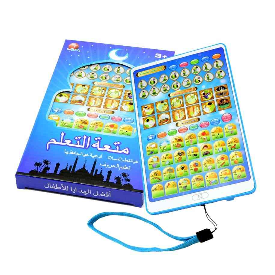 Arabic Quran And Words Learning Educational Tablet For Muslim Kids
