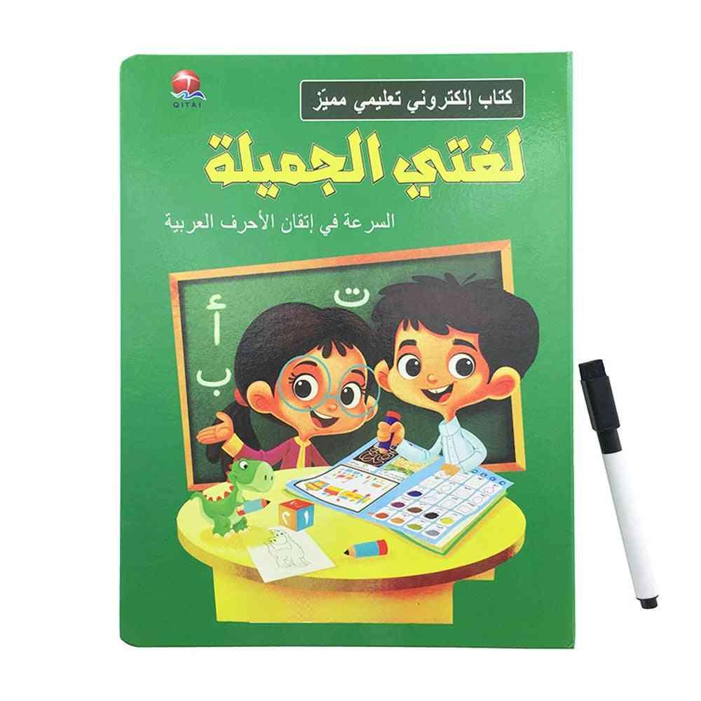 Kids Electronic Phonetic Chart - Wall Arabic Language Learning Machine Book