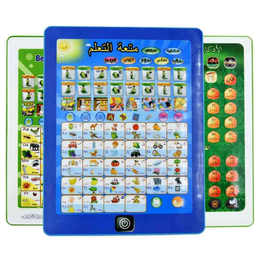 Arabic Language Learning Pad, Holy Al-quran Muslim Toy