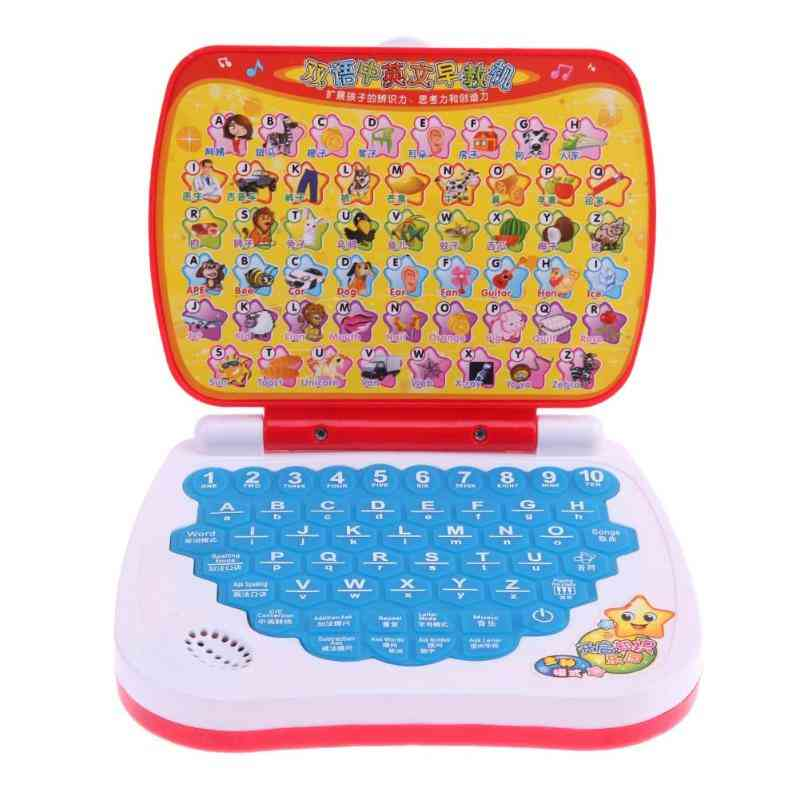 Small Computer Shape- Multi-function Alphabet, Early Educational Learning Laptop