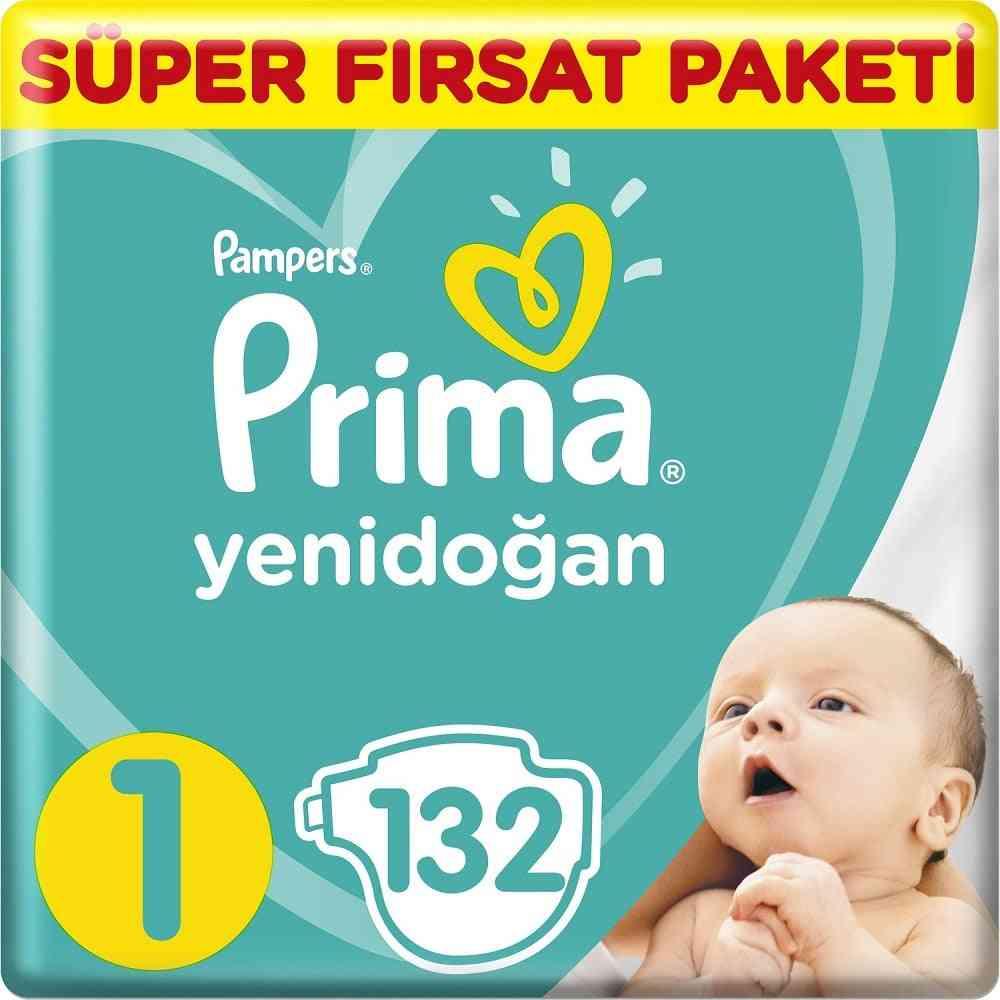 Newborn Disposable Hypoallergenic Diapers  (2-5 Kg)