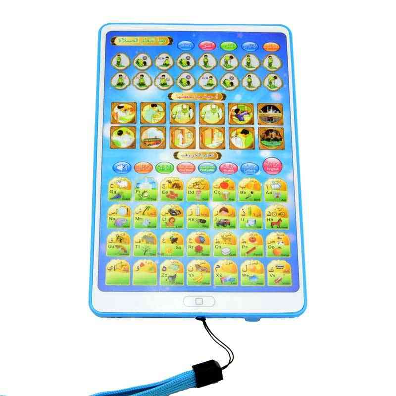 Arabic & English Bilingual Toy Pad,  Muslim Quran Learning Machine