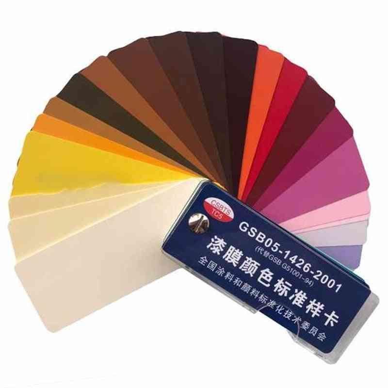Professional International Standard Paper Color Card