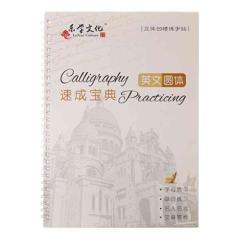 English Calligraphy Copybook For Adult Exercise/groove Handwriting Practice