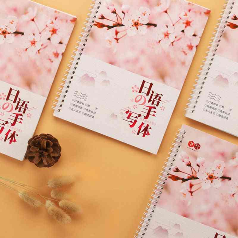 Cute Stationery 3d Groove Copy Books, Calligraphy Erasable Pen Refill Sets