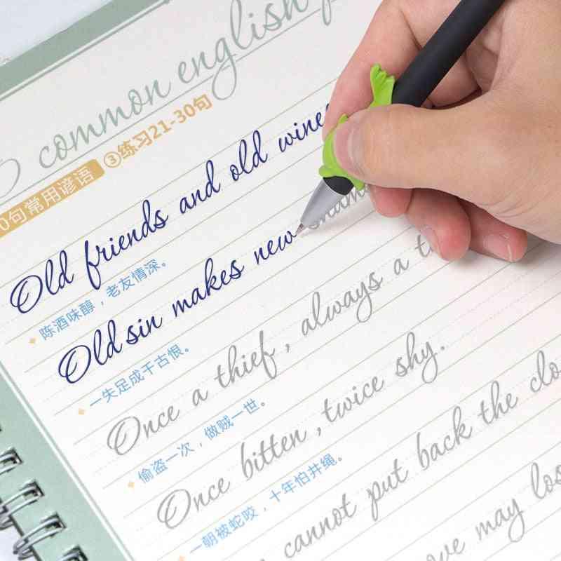 English Copybook, Circular Font Exercise, Adult Hard Pen