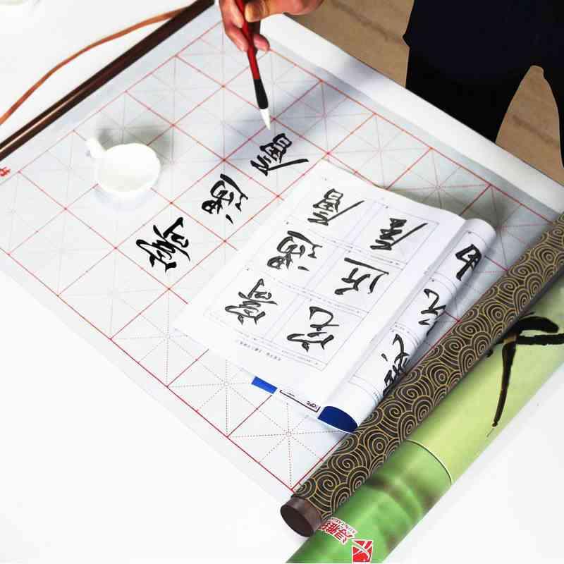Water Drawing Cloth Imitation Paper