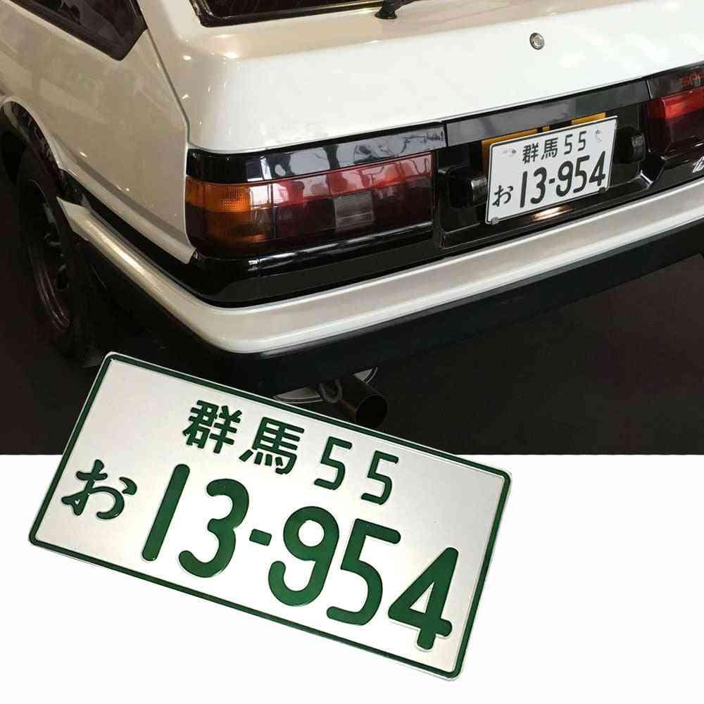 Aluminum- License Number Plate For Car Decoration