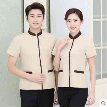 Cleaner Uniform For Woman & Men Hotel Cleaning