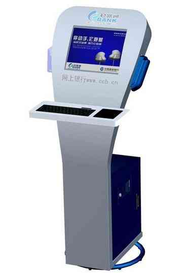 Mdb Usb- Coins Self Service, Kiosk Electronic, Consumer Machine