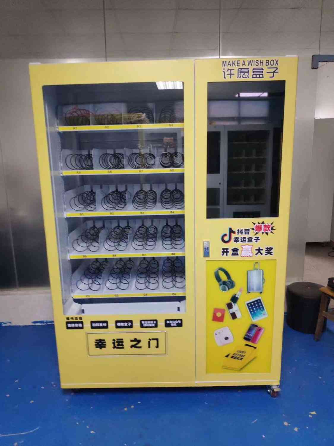 Self Service Stores, Drinks And Snacks - Automatic Vending Machine Cabinet