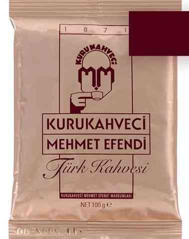 Mehmet Efendi- Turkish Coffee