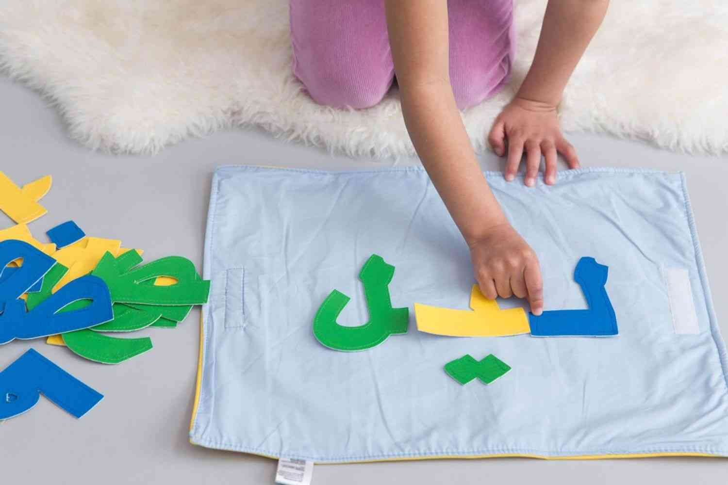 Arabic Spelling Learning Mat Toy For