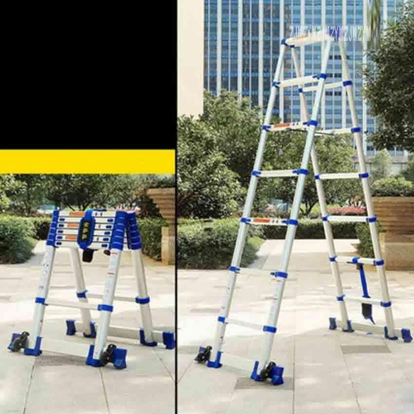 Thickening Aluminum Alloy Herringbone Ladder