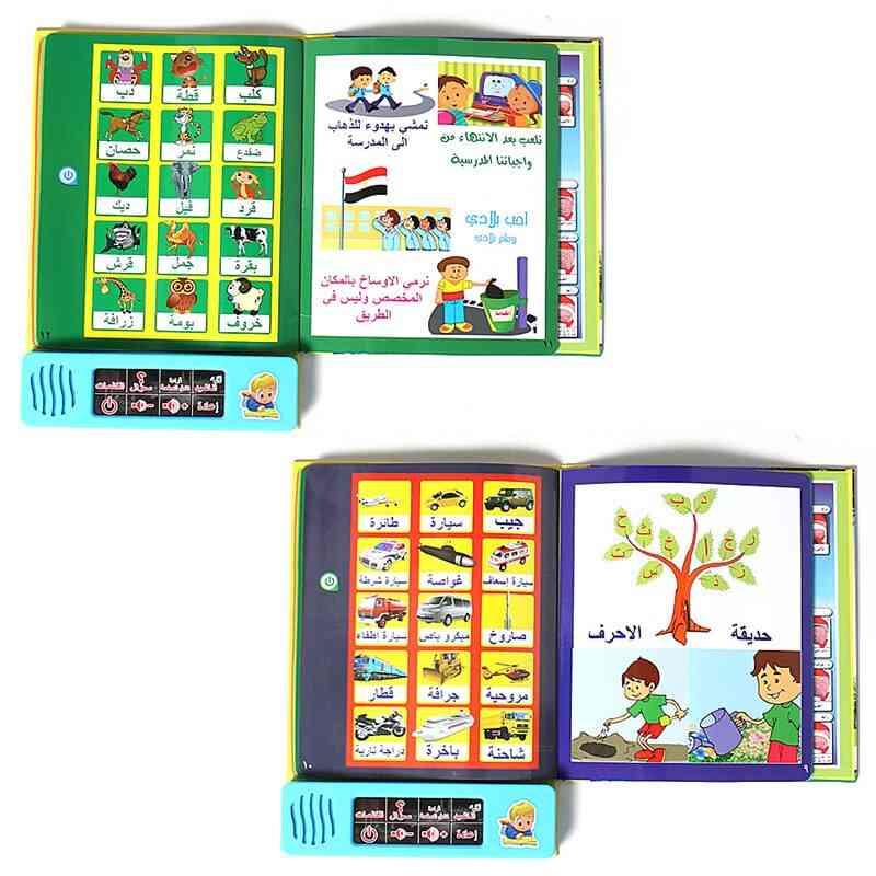 Multifunction Child Learning Machine
