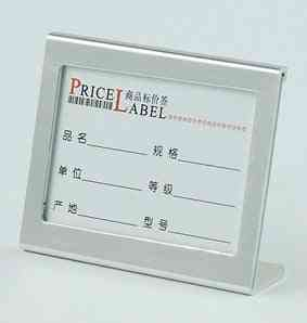 Small Size L Shape Aluminum Table Sign Price Tag Label Display Stand