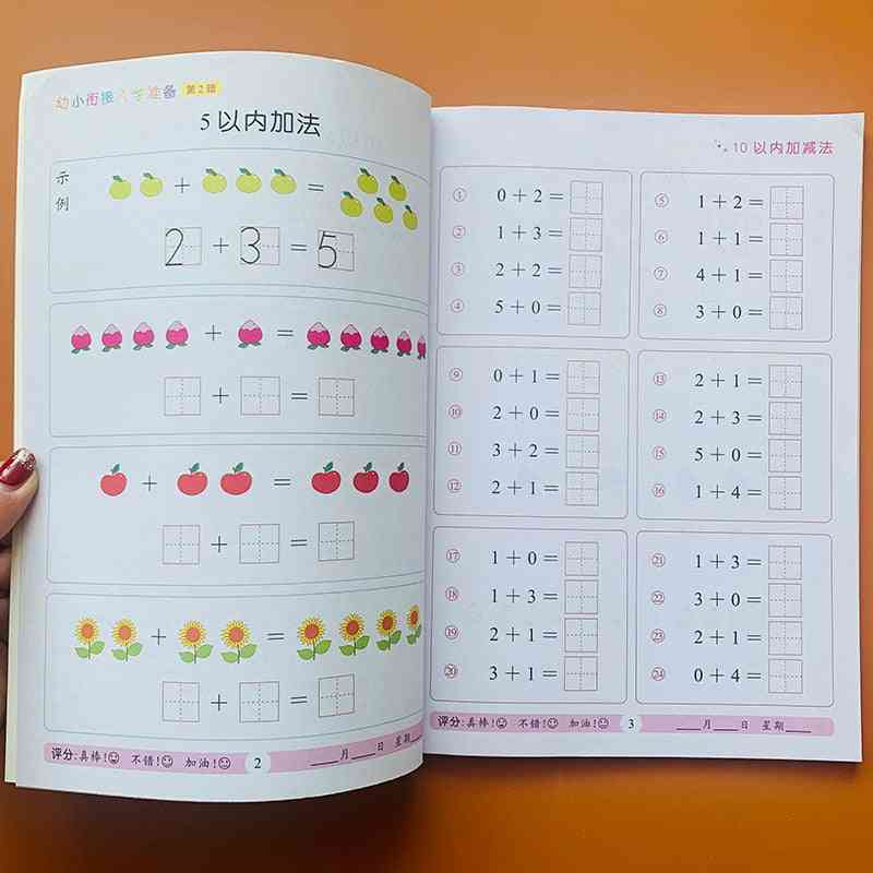 Books / Sets Adding And Subtracting Mathematics Within .for Kids