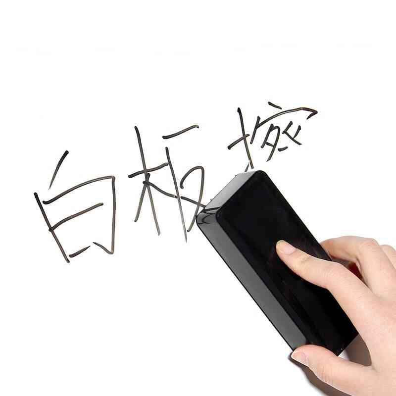 Magnetic Smooth Whiteboard Eraser