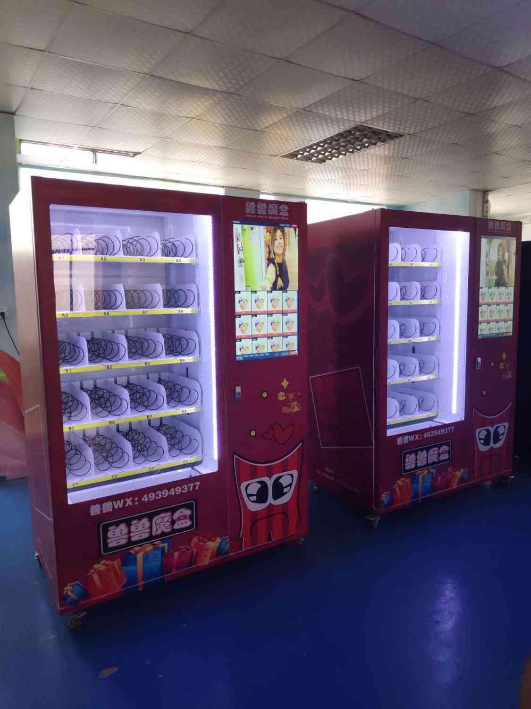 Self-service Automatic Milk Food Snack
