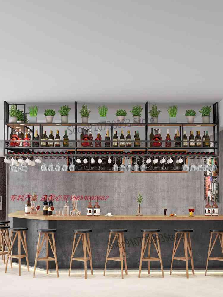 Wrought Iron Upside Down Goblet Rack Bar
