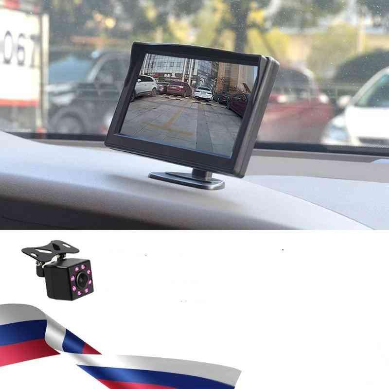Digital Screen Rear View Camera