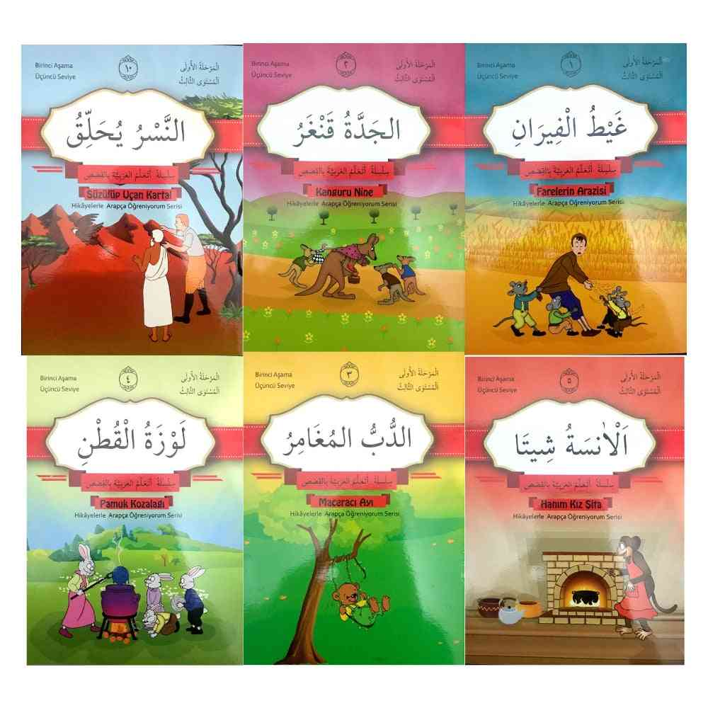 Arabic Stories For Language, Learn Traditional Middle Eastern Tales In Arabic And English