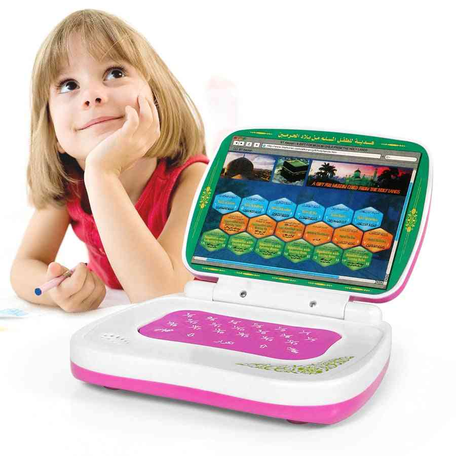 Muslim Toy Laptop With Arabic, Kids  Quran Islam Learning Machine, Electronic