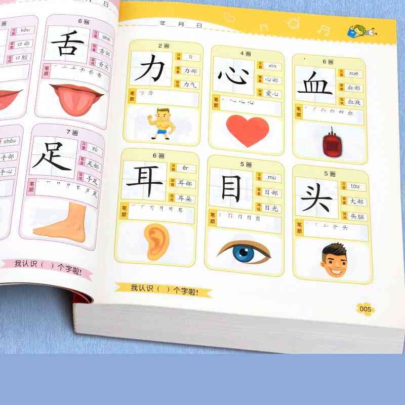 Chinese Characters Notes Pinyin Version Enlightenment Early Education Card Book
